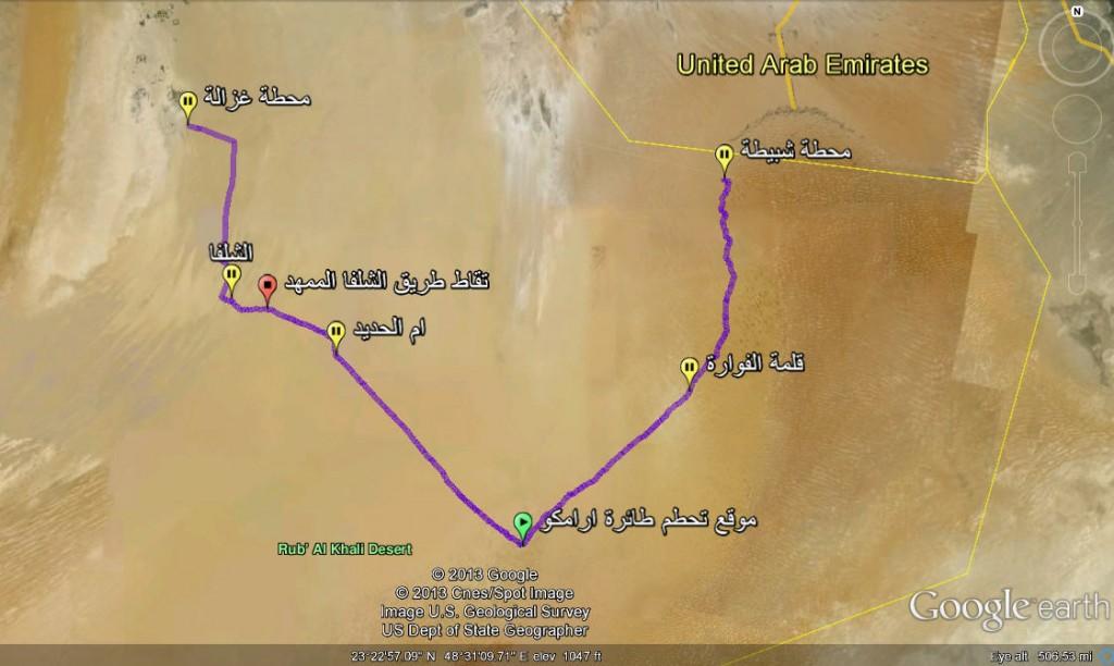 RubAlKhali-Crossing-Route